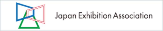 Japan Exhibition Association
